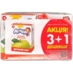 Clarified sterilized reconstituted juice Agusha apple for chuldren from 3+ months tetra pak 4х200ml Russia