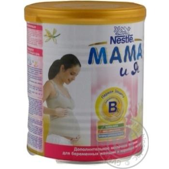 Дополнительное молочное питание Нестле Мама и Я для беременных женщин и кормящих матерей железная банка 400г Испания