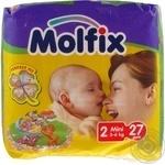 Diaper Molfix for children 3-6kg 35pcs Turkey
