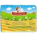 Спред Сорочинское сладкосливочный 72.5% 180г Украина