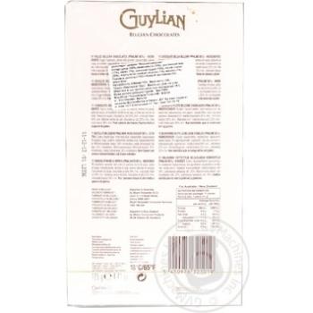 Конфеты Guylian Морские ракушки 125г - купить, цены на СитиМаркет - фото 2
