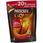 Кофе Нескафе Голд натуральный растворимый сублимированный 84г Россия