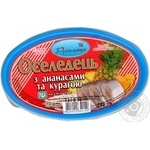 Fish herring Rusalochka with dried apricots pickled 250g