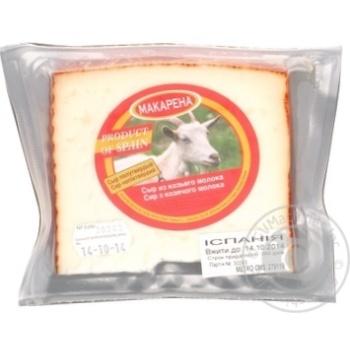 Сыр Макарена овечий вердый 45% 200г Испания