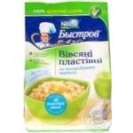 Пластівці вівсяні Нестле Бистров не потребують варіння 400г Україна