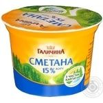 Sour cream Galychyna 15% 200g plastic cup Ukraine