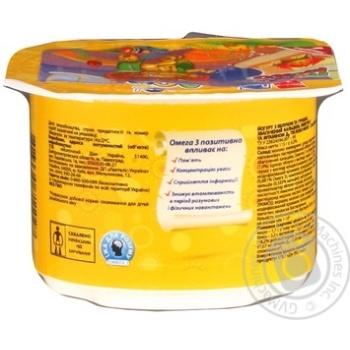 Йогурт Лактель Локо Моко яблоко-груша обогащенный кальцием омегой 3 и витамином D 1.5% 115г - купить, цены на Novus - фото 3