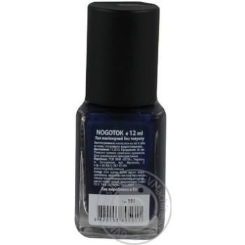 Лак для нігтів Nogotok Style Color №191 12мл - купить, цены на Novus - фото 6
