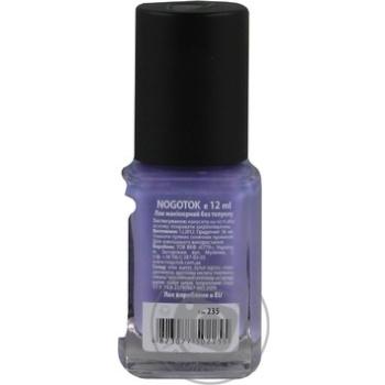 Лак Nogotok Style color №235 12мл - купить, цены на Novus - фото 2