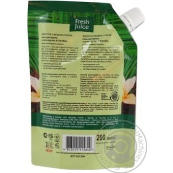 Крем-гель для душу Fresh Juice Sexy Mix лемонграс та ваніль 200мл - купити, ціни на Ашан - фото 2