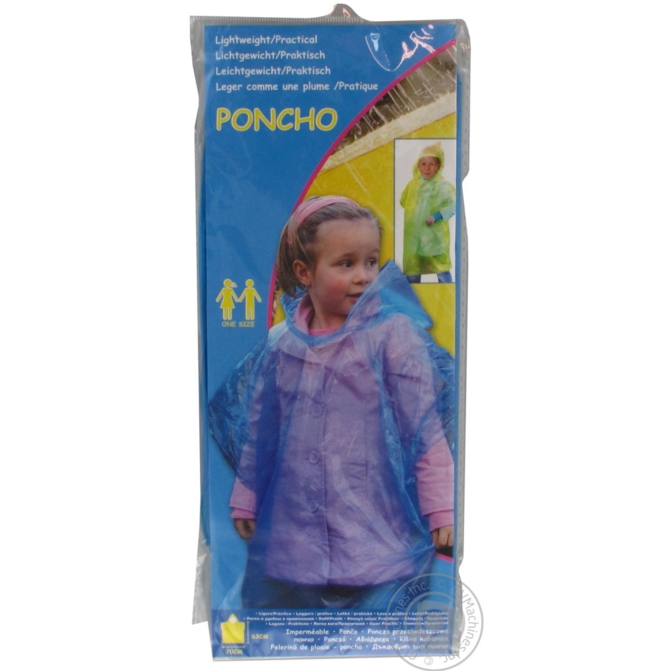 Дощовик пончо для дитини Koopman 47 11 R18900110 → Для дому → Одяг ... 3bcf8be4d820b