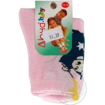 Носки Дюна детские розовые 16-18р - купить, цены на Фуршет - фото 1