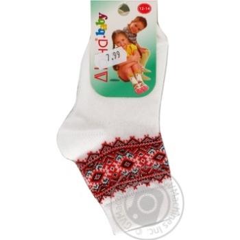 Dune Children's Socks white size 14-16 456 - buy, prices for Furshet - image 1