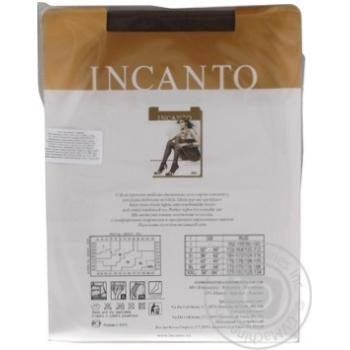 Колготки жіночі Incanto Cosmo 40 daino 5 - купить, цены на Novus - фото 2