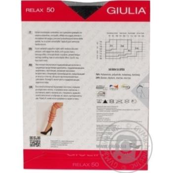 Колготи жіночі Giulia Релакс 50 неро 4 - купить, цены на Novus - фото 3