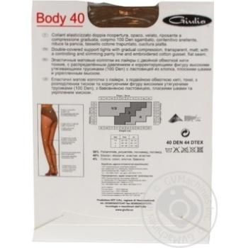 Колготки Giulia Body женские visone 40ден 2р - купить, цены на Таврия В - фото 2