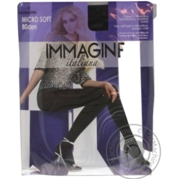Колготи Immagine micro soft 80 nero 2