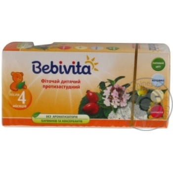 Herbal tea Bebivita аnti-cold for 4+ months babies 20x1.5g teabags Ukraine - buy, prices for Novus - image 3