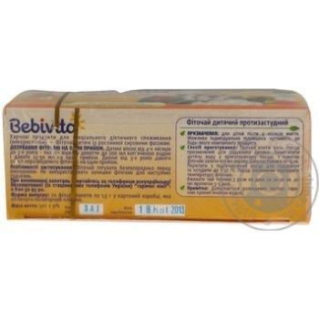 Herbal tea Bebivita аnti-cold for 4+ months babies 20x1.5g teabags Ukraine - buy, prices for Novus - image 4