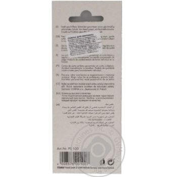 Ножиці для шкіри Titania PS 100 - купить, цены на Novus - фото 4
