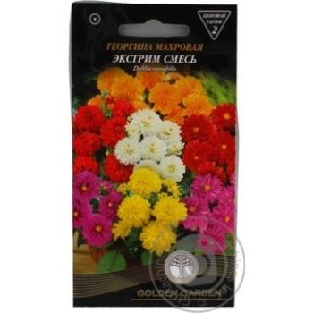 Насіння Квіти Жоржина махрова Екстрим суміш Golden Garden 0,3г - купить, цены на Novus - фото 1
