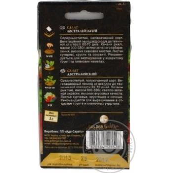 Насіння Салат Австралійський Golden Garden 1г - купити, ціни на Novus - фото 2