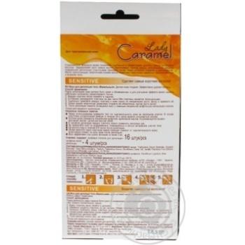 Воск Lady Caramel ванильный полоски для депиляции тела для чувствительной кожи 16шт - купить, цены на Novus - фото 2