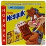 Шоколад молочний Nesquik з молочною начинкою 50г