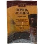 Spices black pepper Eko pea 40g