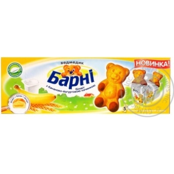 Barni Banana-Yogurt Bisquit - buy, prices for Auchan - image 1