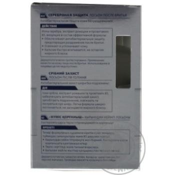 Лосьон Nivea Men Серебряная защита антибактериальный после бритья 100мл - купить, цены на Метро - фото 2