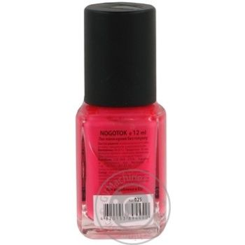 Лак для нігтів Nogotok Style Color №025 12мл - купить, цены на Novus - фото 8