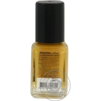 Лак для нігтів Nogotok Style Color №060 12мл - купить, цены на Novus - фото 8