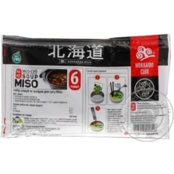 Місо-суп Hokkaido Сlub 111г - купити, ціни на МегаМаркет - фото 2