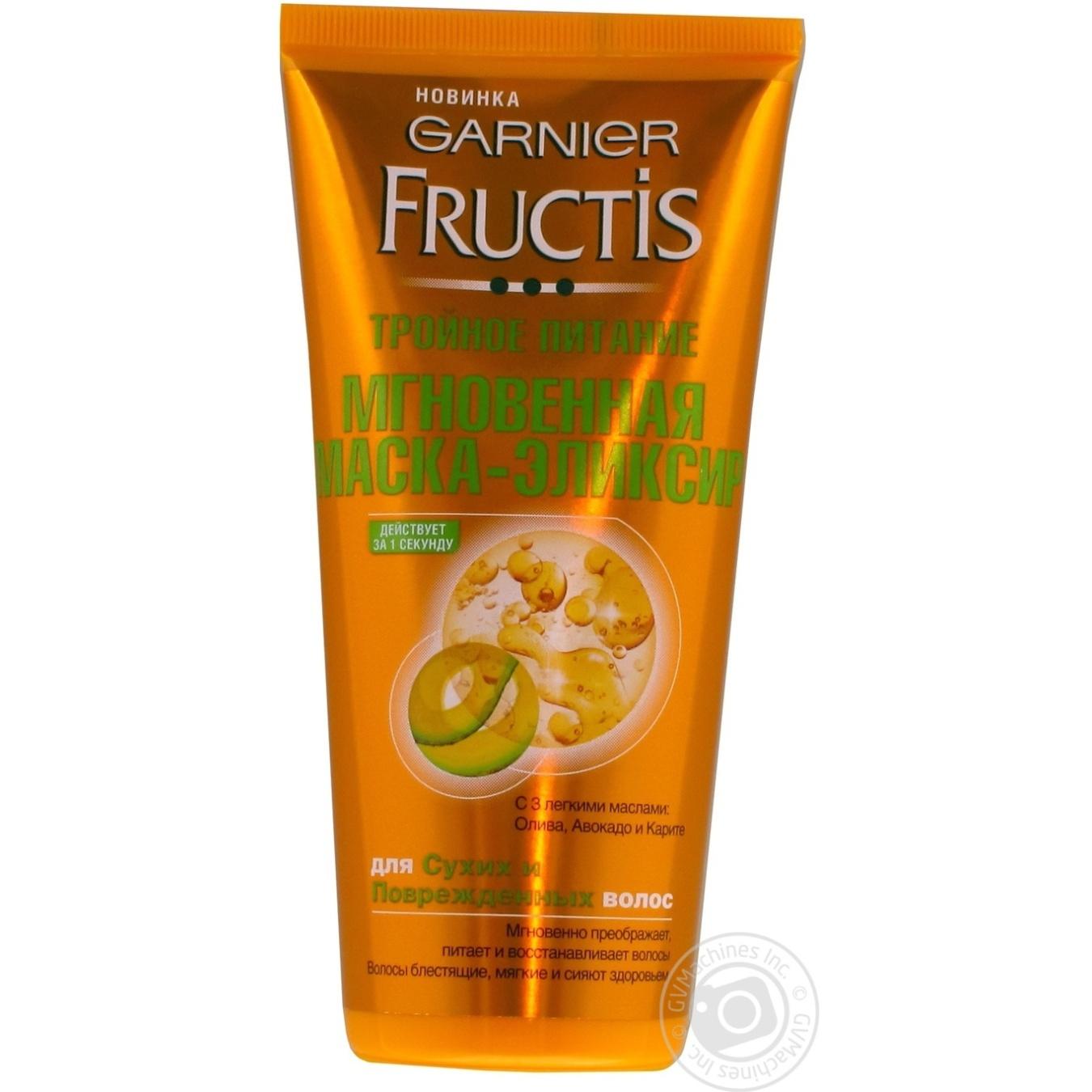 Маска-еліксир Garnier Fructis миттєва для сухого та пошкодженого волосся  200мл e65992c40a2b4