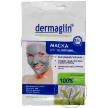 Dermagli Anti-Wrinkle Facial Mask 20g - buy, prices for Novus - image 3