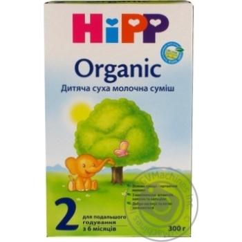 Смесь молочная ХиПП Органик 2 сухая последующая для детей с 6 месяцев 300г Германия