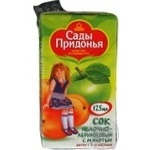 reconstituted homogenized juice Sady Pridonya apple-apricot with pulp sugar-free for 5+ months babies tetra pak 125ml Russia
