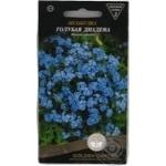 Насіння Квіти Незабудка Блакитна діадема Golden Garden 0,1г