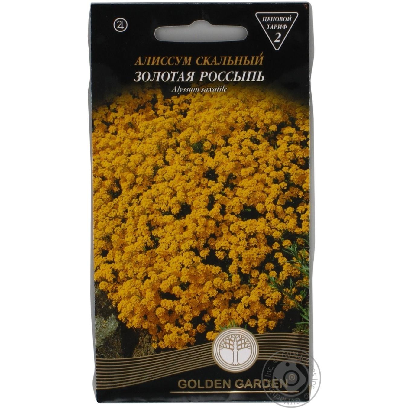 Seed alyssum Golden garden 0.2g → Household → Hobby and rest ...