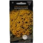 Семена Golden Garden Алиссум скальный Золотая россыпь 0,2г