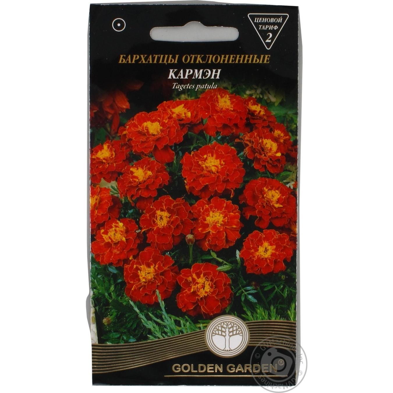 Насіння Квіти Чорнобривці відхилені Кармен Golden Garden 0 f5cf021576192