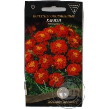 Семена Golden Garden Бархатцы отклоненные Кармэн 0,5г
