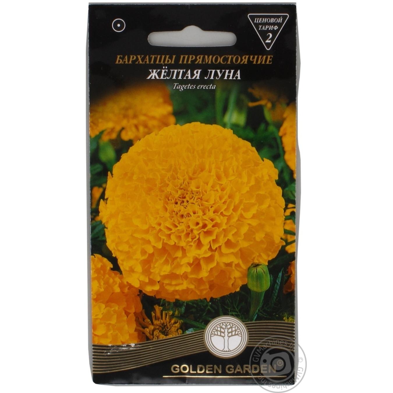 Насіння Квіти Чорнобривці прямостоячі Жовтий місяцьGolden Garden 0 ... ad6aaf64e39ab