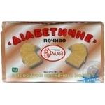 Печенье Розмай Диабетическое с ароматом топленого молока без сахара 195г Украина