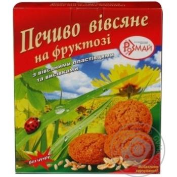 Печенье Розмай овсяная на фруктозе 350г картонна коробка Украина