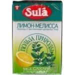 Льодяники меліса,лимон Sula 40г