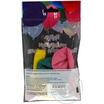 Кулі повітряні Все для свята Party Favors перламутр 5шт 61220/5 - купити, ціни на Novus - фото 6