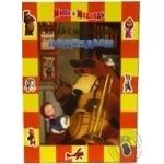 Книга Подкидыш.Маша и Медведь.Сказка с наклейками. Анімакорд
