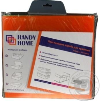 Набір кольорових коробів Handy Home 3шт 30*18,5*9,7 BOX-03-С